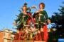 Festeggiamenti in onore dei Santi Cosma e Damiano