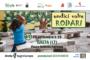 """""""Undici volte Rodari"""" viaggia nell' """"Italia fantastica"""" dello scrittore. Storie straordinarie che reinventano i nostri paesaggi"""